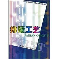 http://ec4.images-amazon.com/images/I/61eUkp468FL._AA200_.jpg