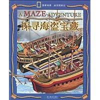 http://ec4.images-amazon.com/images/I/61eWAIKRn9L._AA200_.jpg