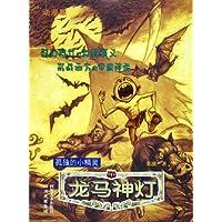 http://ec4.images-amazon.com/images/I/61eZCnCnpsL._AA200_.jpg