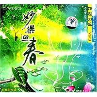 http://ec4.images-amazon.com/images/I/61eb2pcQIuL._AA200_.jpg