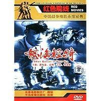 http://ec4.images-amazon.com/images/I/61ervBb-lHL._AA200_.jpg