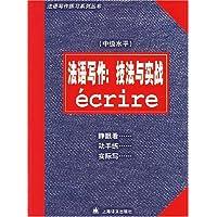 http://ec4.images-amazon.com/images/I/61f2UHFd-JL._AA200_.jpg
