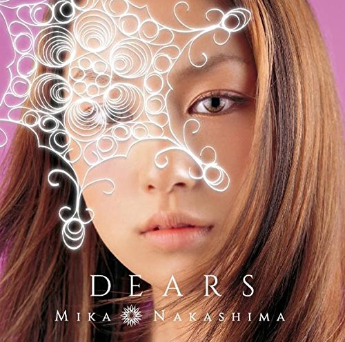 mikan/米看 中岛美嘉 akashima:单曲全纪录·挚爱篇 dears all