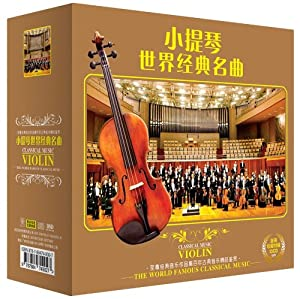 concerto for violin and orchestra in c major 海顿《c大调小提琴
