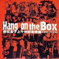 Hang on the BOX:挂在盒子上十年纪念精选1998-2008