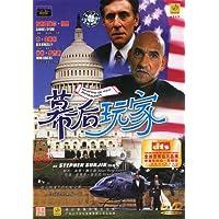 http://ec4.images-amazon.com/images/I/61fKsqdjPlL._AA200_.jpg
