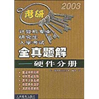 http://ec4.images-amazon.com/images/I/61fOY1PAm%2BL._AA200_.jpg