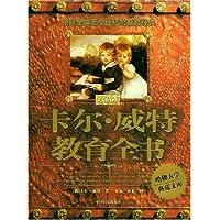 http://ec4.images-amazon.com/images/I/61fVgPXXz1L._AA200_.jpg