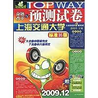 http://ec4.images-amazon.com/images/I/61felTfI3WL._AA200_.jpg