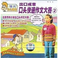 http://ec4.images-amazon.com/images/I/61fftMJURsL._AA200_.jpg