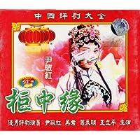 http://ec4.images-amazon.com/images/I/61ftZBboNJL._AA200_.jpg