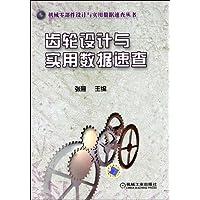 http://ec4.images-amazon.com/images/I/61g6%2By1JSPL._AA200_.jpg