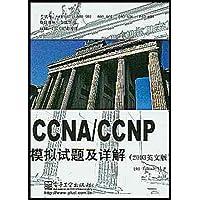 http://ec4.images-amazon.com/images/I/61gAjNirhlL._AA200_.jpg