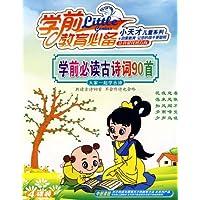 http://ec4.images-amazon.com/images/I/61gR3pyZ6IL._AA200_.jpg