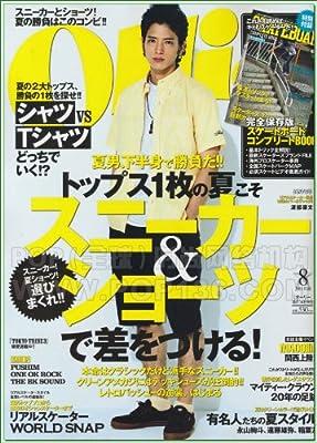 2014年进口年订杂志:Ollie 时尚杂志全年订1474元包邮.pdf