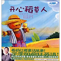 http://ec4.images-amazon.com/images/I/61h9WCpT5IL._AA200_.jpg