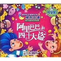 http://ec4.images-amazon.com/images/I/61hAsKOns7L._AA200_.jpg