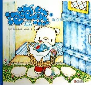 《泡泡熊3:我们是好朋友》讲述了泡泡熊独自一人在家自己洗衣服,还