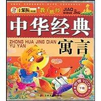 http://ec4.images-amazon.com/images/I/61hH3-aXc%2BL._AA200_.jpg