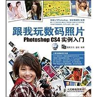 http://ec4.images-amazon.com/images/I/61hI9RbIvFL._AA200_.jpg