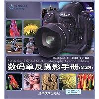 http://ec4.images-amazon.com/images/I/61hXXPWjOEL._AA200_.jpg
