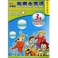 http://ec4.images-amazon.com/images/I/61hnp4CMZuL._AA200_.jpg