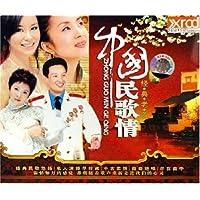 http://ec4.images-amazon.com/images/I/61hrQ70SKzL._AA200_.jpg