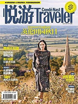 CNT悦游.pdf