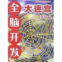 http://ec4.images-amazon.com/images/I/61i949DHbdL._AA200_.jpg
