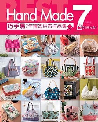 Handmade巧手易7年精选拼布作品集.pdf