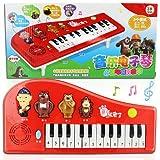 优贝乐 新款熊出没电子琴 宝宝音乐琴 儿童玩具电子琴 启蒙益智玩具-图片