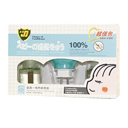 金盾 婴儿蚊香液超值装 45ml*2盒(送电热蚊香器)33.6元(可满49-10)