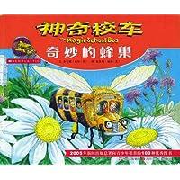 http://ec4.images-amazon.com/images/I/61iU%2B6HM8-L._AA200_.jpg