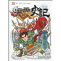http://ec4.images-amazon.com/images/I/61iVhBluRRL._AA200_.jpg