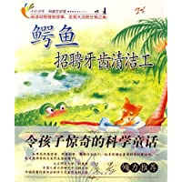http://ec4.images-amazon.com/images/I/61iZXxlpjYL._AA200_.jpg