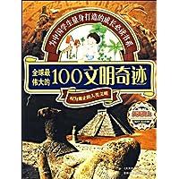 http://ec4.images-amazon.com/images/I/61icbd2I5gL._AA200_.jpg