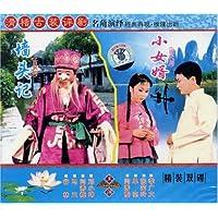 http://ec4.images-amazon.com/images/I/61ilfuLsgyL._AA200_.jpg