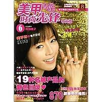 http://ec4.images-amazon.com/images/I/61ipCMa8MTL._AA200_.jpg
