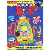 http://ec4.images-amazon.com/images/I/61ixo7BFUTL._AA200_.jpg