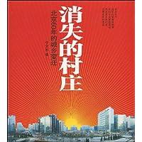 http://ec4.images-amazon.com/images/I/61izgVDAFVL._AA200_.jpg