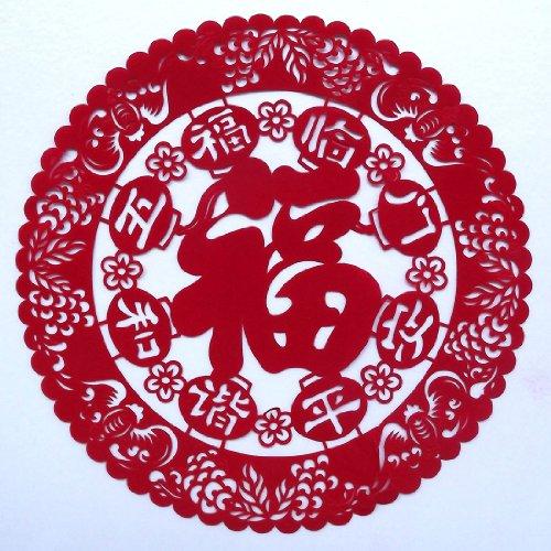 年画对联剪纸元旦新年装饰门神年会门贴中国现代剪纸墙贴窗花春联 宽