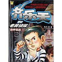 http://ec4.images-amazon.com/images/I/61j4zEipz2L._AA200_.jpg