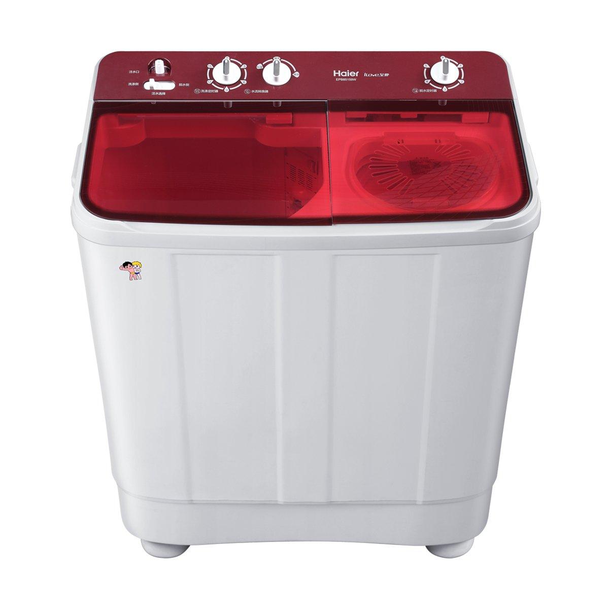Haier 海尔 EPB85159W 8.5kg 8.5公斤 双杠 波轮 洗衣机
