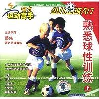 http://ec4.images-amazon.com/images/I/61jB8CASObL._AA200_.jpg