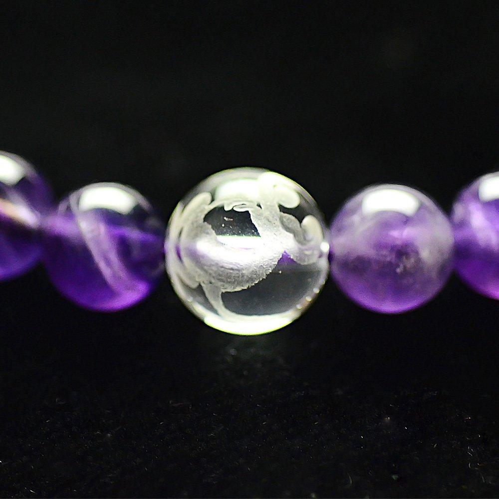 開光 巴西紫水晶手鏈女士款十二生肖配白水晶鎏金招財旺運 生肖屬猴者