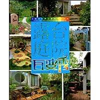 http://ec4.images-amazon.com/images/I/61jP2%2BoSYAL._AA200_.jpg