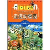 http://ec4.images-amazon.com/images/I/61jRUnXCgqL._AA200_.jpg