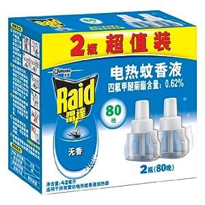 凑单品:Raid 雷达 电热蚊香液(无香型) 40晚*2瓶超值装 9.9元