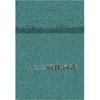 http://ec4.images-amazon.com/images/I/61jViAvkGTL._AA200_.jpg