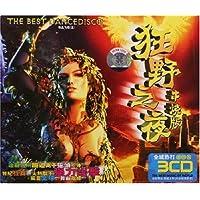 http://ec4.images-amazon.com/images/I/61jgQvw6WiL._AA200_.jpg